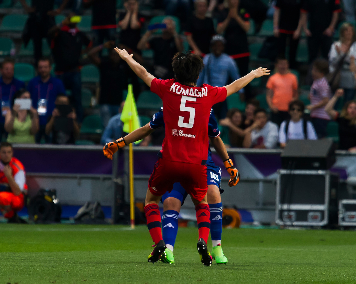 Saki Kumagai of Olympique Lyon celebrates after scoring the winning penalty during the UEFA Women's Champions League Final at Mapei Stadium, Reggio Emilia Picture by Anthony Stanley/Focus Images Ltd 07833 396363 26/05/2016