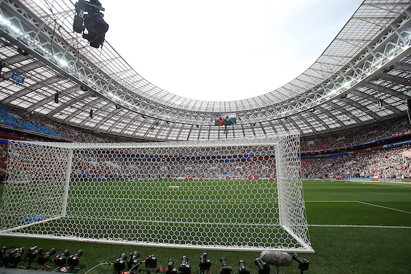 Estadio Luzhniki después d la renovación. Foto: Focus Images Ltd.