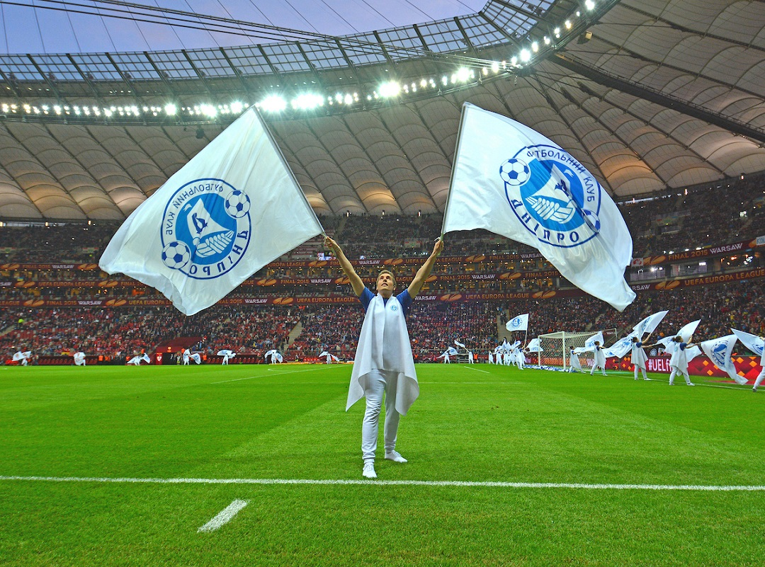 A performer waves flags during the opening ceremony prior to the UEFA Europa League final at the National Stadium, Warsaw Picture by Greg Kwasnik/Focus Images Ltd +44 7902 021456 27/05/2015