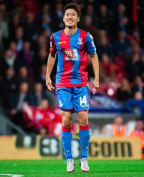 Chung young Lee of Crystal Palace reacts to a missed chance during the Capital One Cup match at Selhurst Park, London.  Picture by Jack Megaw/Focus Images Ltd +44 7481 764811 23/09/2015