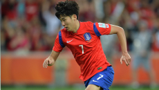 Heung-Min Son Corea Sur Korea Republic Focus