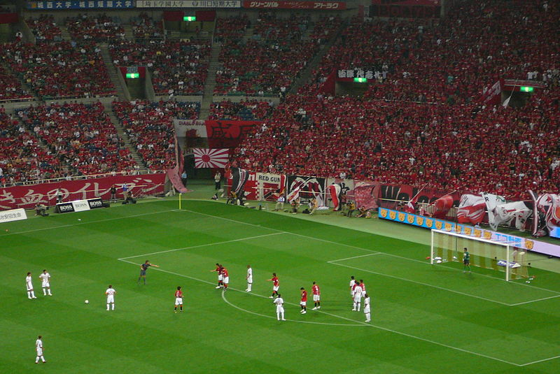 Urawa Red Diamonds Saitama yoppy